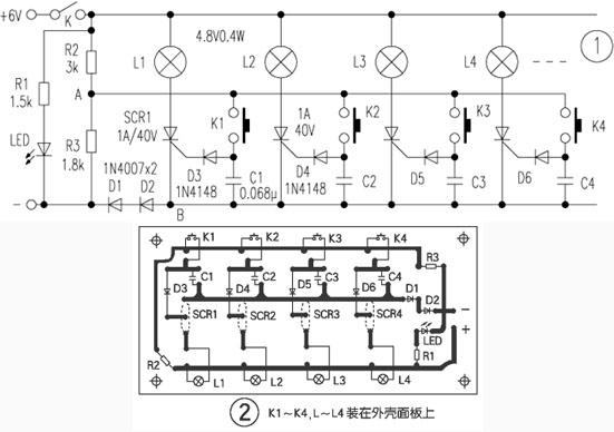 可控硅电路抢答器