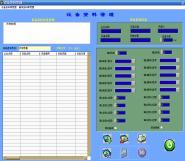 LC-8002双通道振动监测故障诊断系统 LC-8002/LC-8004/LC-8008/LC-8016