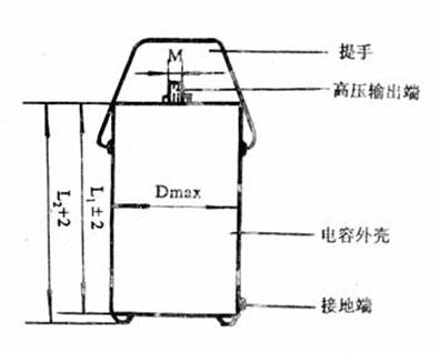 高压放电滤波电容st