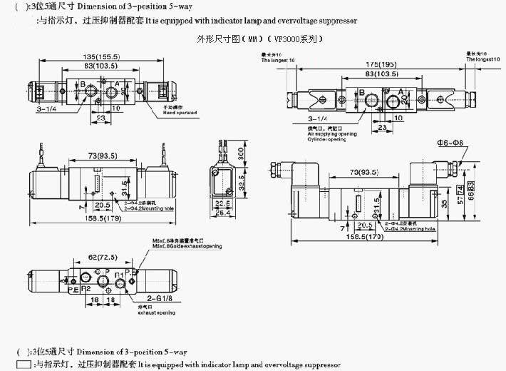 电路 电路图 电子 工程图 平面图 原理图 710_520