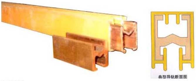 HXPnR-Hn型 单极铜滑触线