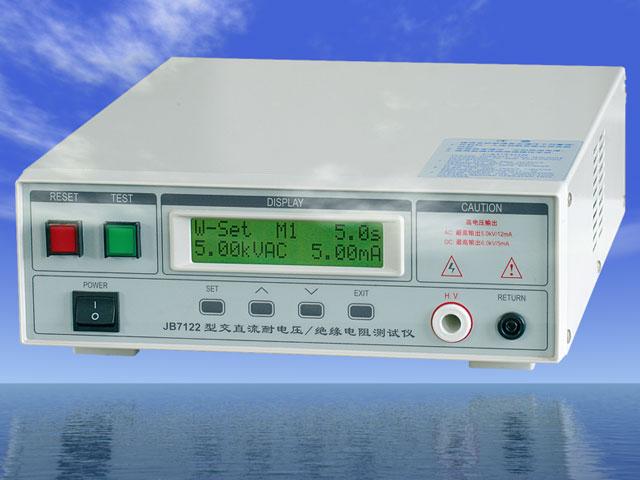 lk-7112 / 程控耐压绝缘电阻测试仪
