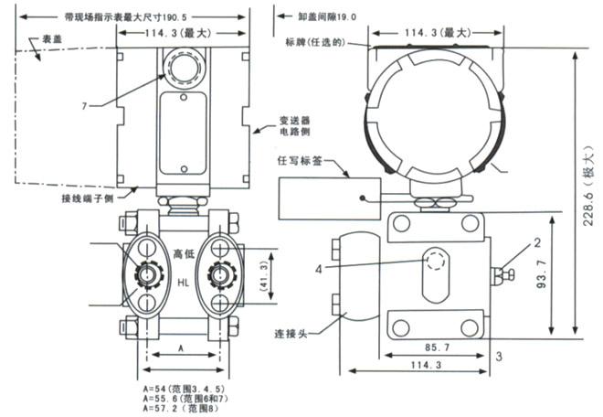 1151/3351HP高静压差压变送器