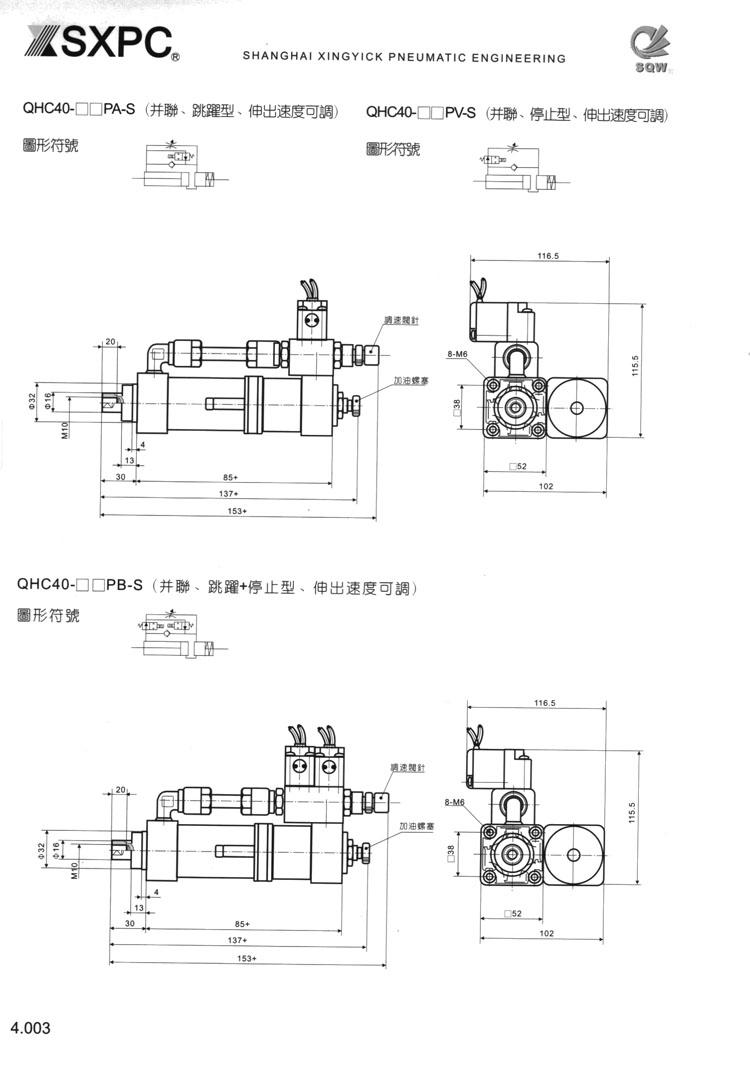 sc100图纸气缸_sc100图纸图纸气缸下载flitetest分享图片图片