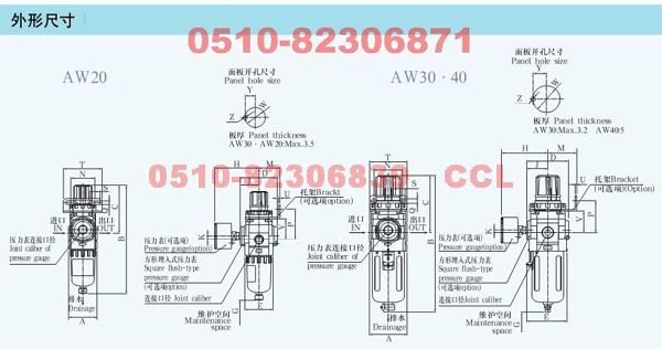 电磁调速电动机控点动接线图