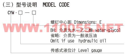 CYW-127  CYW-150  CYW-160  CYW-200    传感式液位液温计
