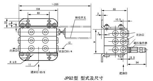 12JPQ2-K0.2  14JPQ2-K0.2  16JPQ2-K0.2  递进式分配器   (16MPa)