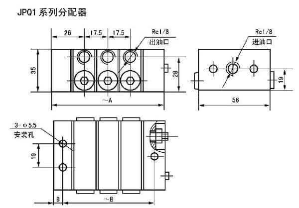 JPQ2-16T JPQ2-16S  JPQ2-24T JPQ2-24S  JPQ2-32T JPQ2-32S  递进式分配器  (20MPa)
