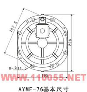 MCF-65  淹没式电磁脉冲阀