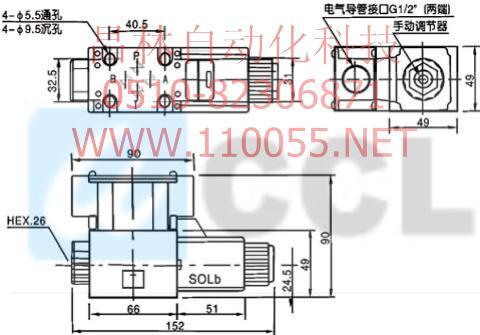 DSG-03-3C4-20  DSG-03-3C5-20 DSG-03-3C6-20  电磁换向阀