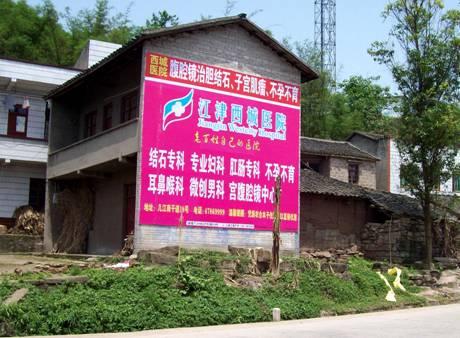 杭州育樱外语专修学校