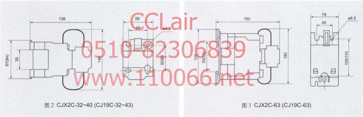CJX2C-32 CJ19-32 CJX2C-40 CJ19-40 CJX2C-63 CJ19-63 CJ19-95 切换电容器接触器