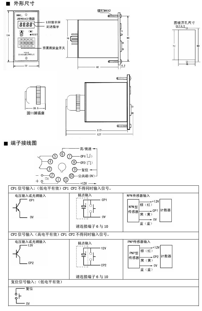 电路 电路图 电子 设计 素材 原理图 707_1087 竖版 竖屏