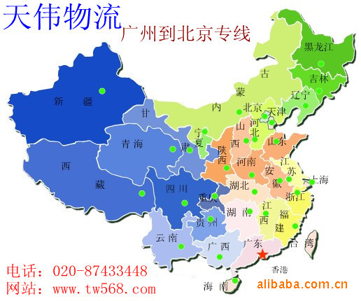 广州从化到青岛物流公司|从化至济南物流专线|从化到