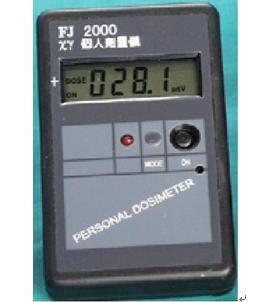 放射性檢測儀/輻射檢測儀/個人劑量儀/射線檢測儀 型號:ZHFJ2000
