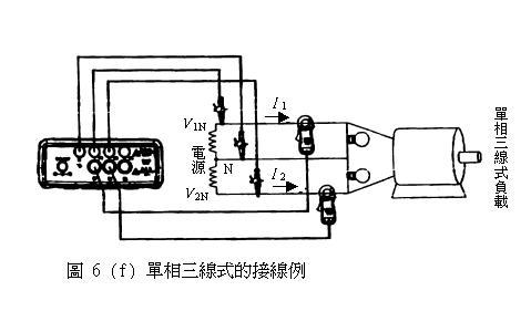 电路 电路图 电子 工程图 户型 户型图 平面图 原理图 479_300
