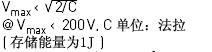 德国惠美HM8118台式LCR电桥┃HM-8118